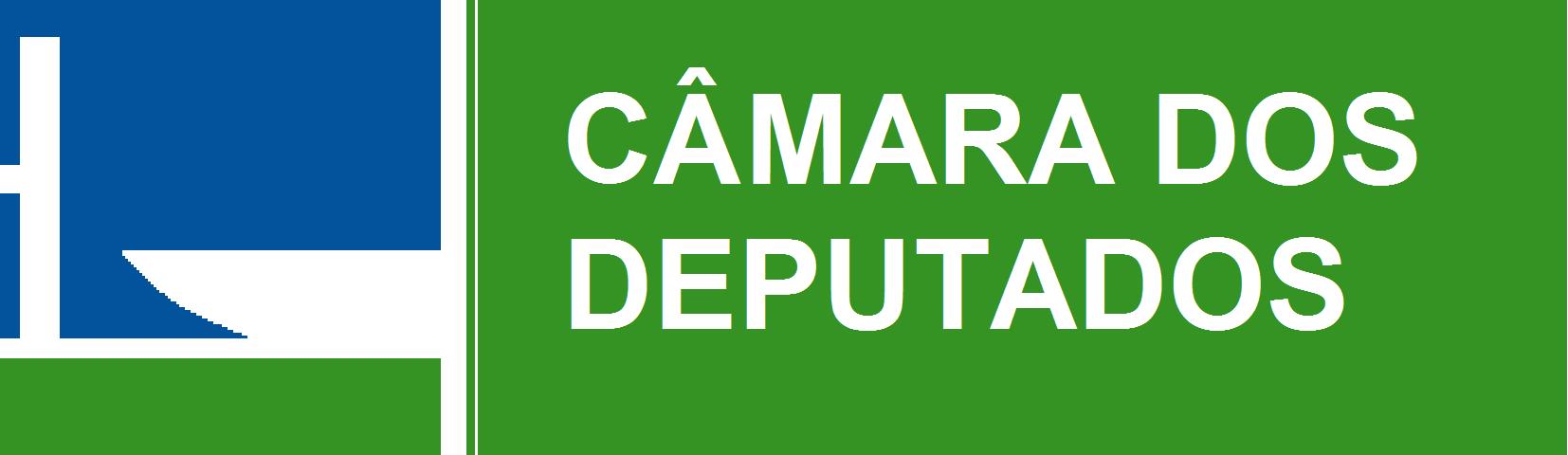 Câmara_dos_Deputados-concurso-aprovado-concursoaprovado-com Melhores Concursos Públicos